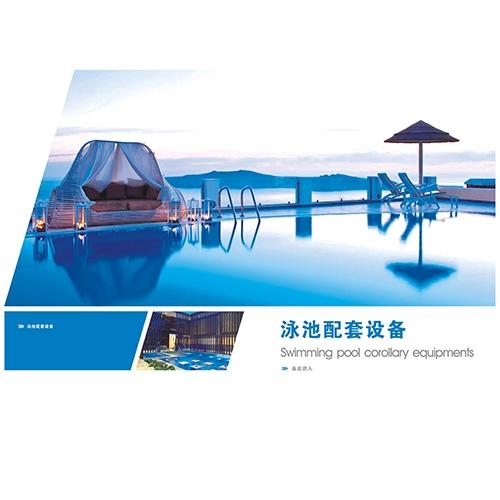 别墅游泳池整套设备安装